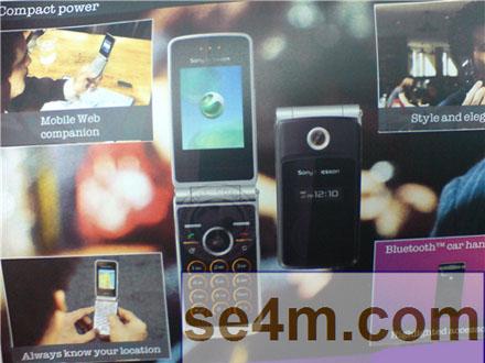 T-Mobile-phát-hành-Sony-Ericsson-TM506