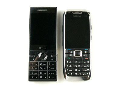 Kim cương đen HTC S740
