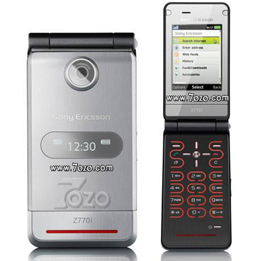 Sony-Ericsson-giảm-giá-tới-50%-6-mẫu-máy