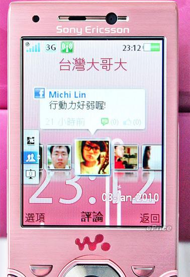 SE-W995:-Hitech-cho-phái-đẹp