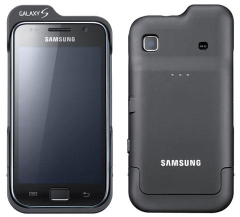 Pin dự phòng cho Samsung Galaxy S