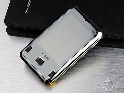 Soi gương với Philips D900