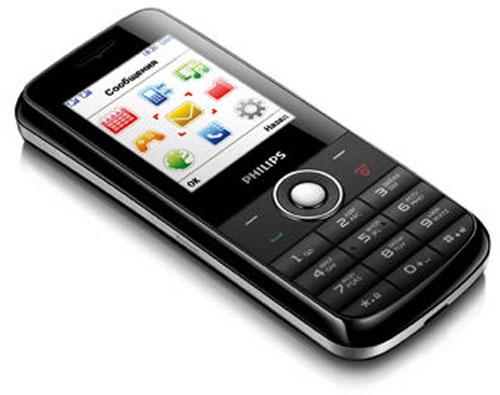 Philips Xenium X116 - Dế giá rẻ 2 SIM