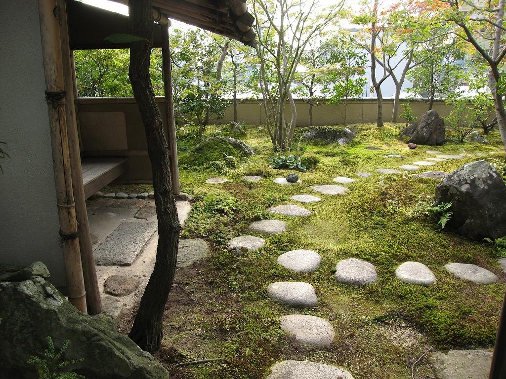 Kết quả hình ảnh cho japan garden Tourou và tsukubai