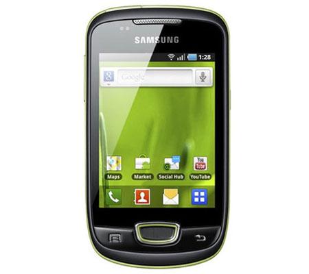 Samsung Galaxy Young Thegioididong